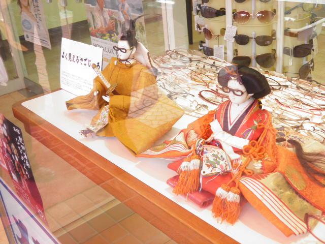 紀州海南第4回ひな祭り、めがね雛、世界が良く見えるのでしょうか