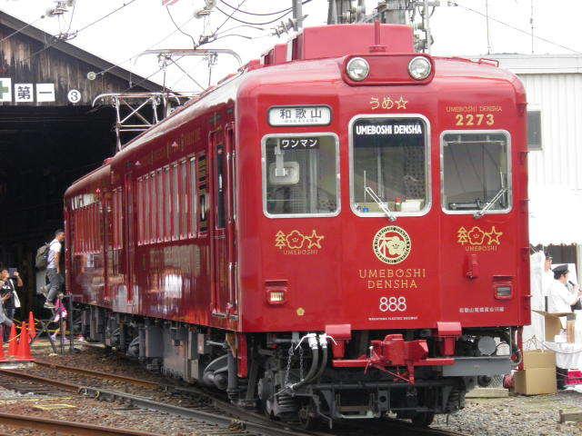 うめ星電車、和歌山電鉄貴志川線にデビューです